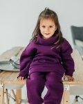 Костюм детский трикотажный с начесом и воротником фиолетовый Vikki Kids