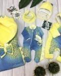 Конверт на выписку и для прогулок дракоша желтый Vikki Kids