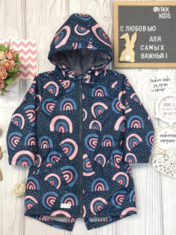Куртка детская демисезонная радуга Vikki Kids
