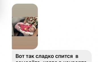 Отзыв о Vikki Kids & Vikki Mam